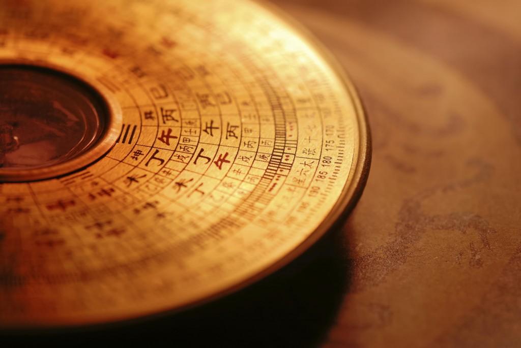 Compass3A