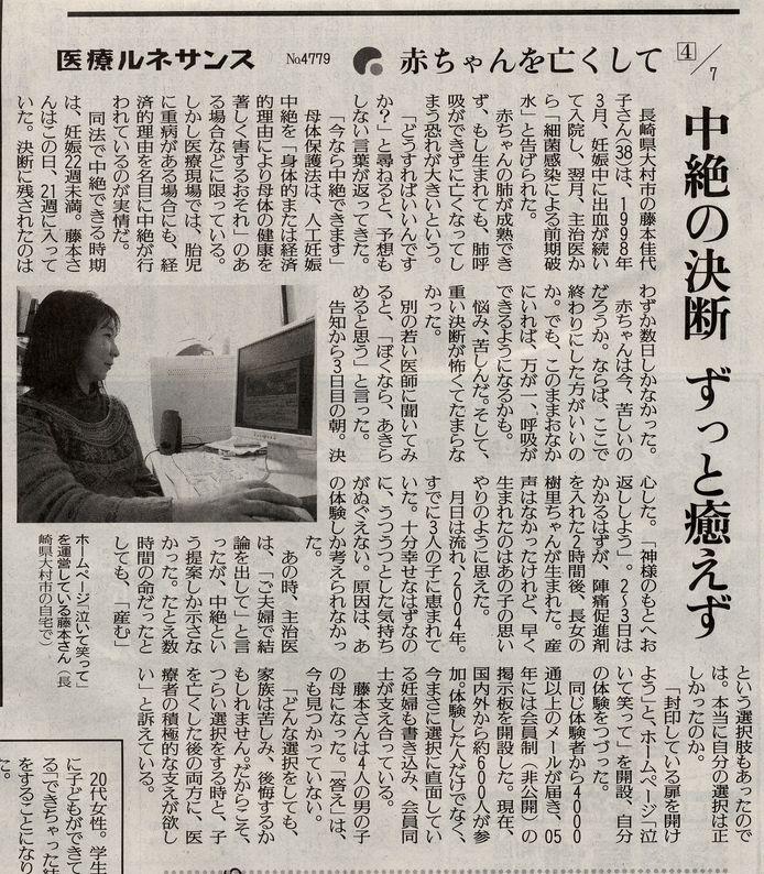 yomiuri220218